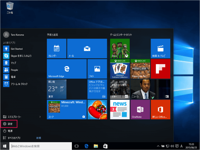 windows-10-change-display-language-02