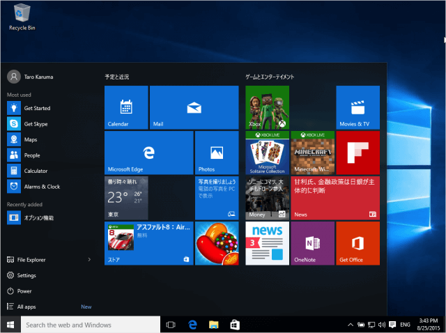 windows-10-change-display-language-17