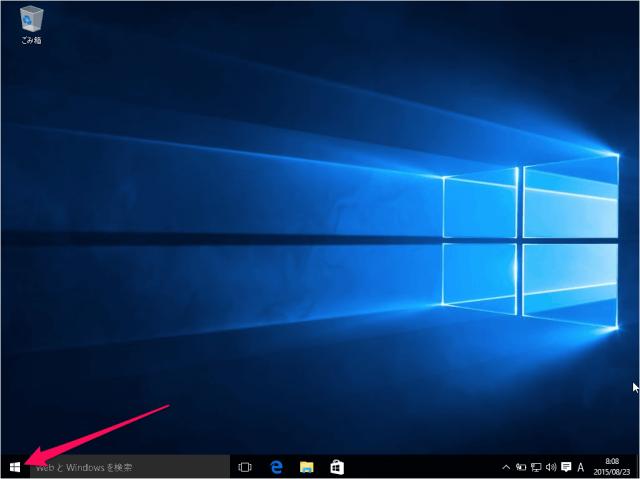 windows-10-check-security-status-01