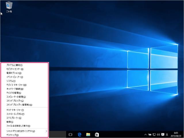windows-10-check-security-status-02