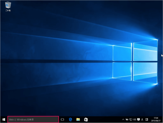 windows-10-create-restore-point-01
