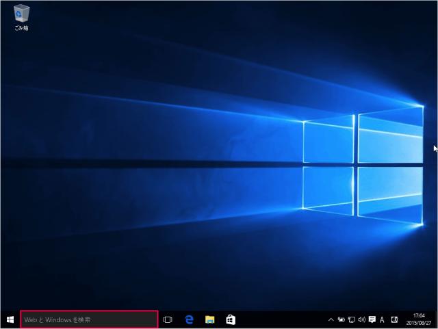 windows-10-delete-restore-point-01