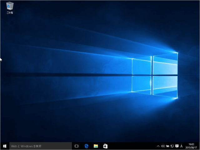 windows-10-desktop-customize-background-color-01