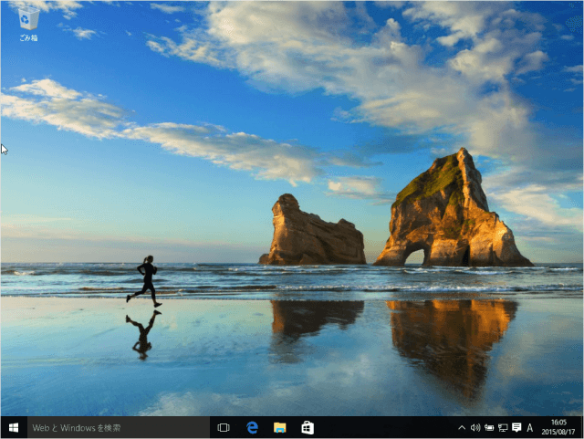 windows-10-desktop-customize-background-color-12