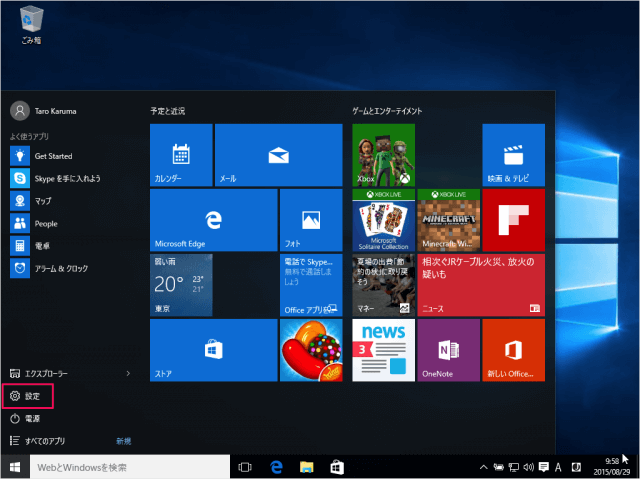 windows-10-edition-02