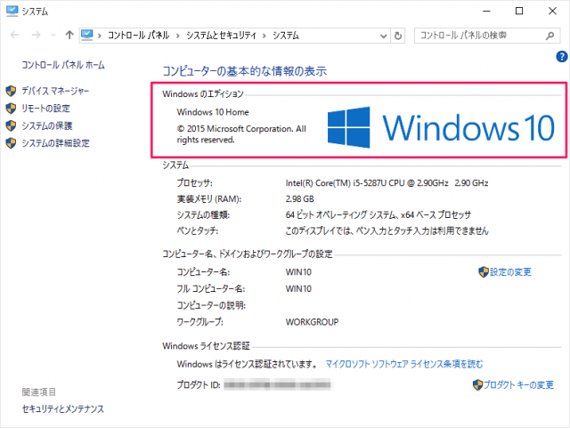windows-10-edition-09