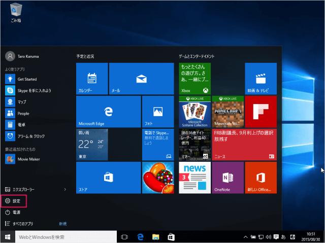 windows-10-mouse-properties-01