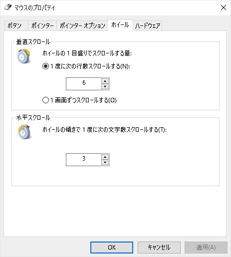 windows-10-mouse-properties-09