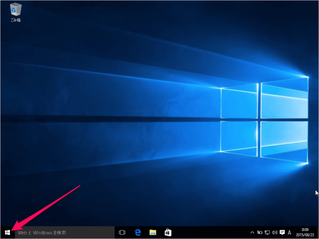 windows-10-position-information-01