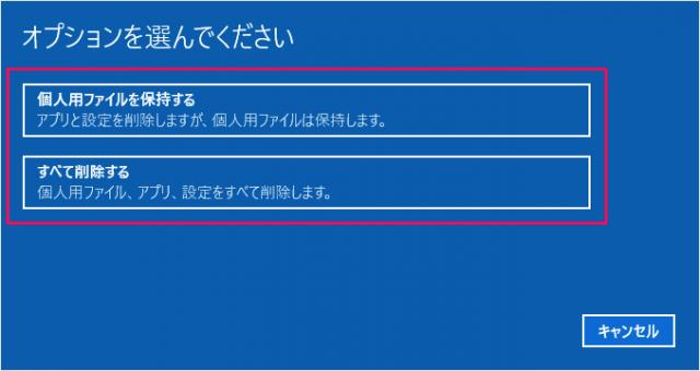 windows-10-recovery-05
