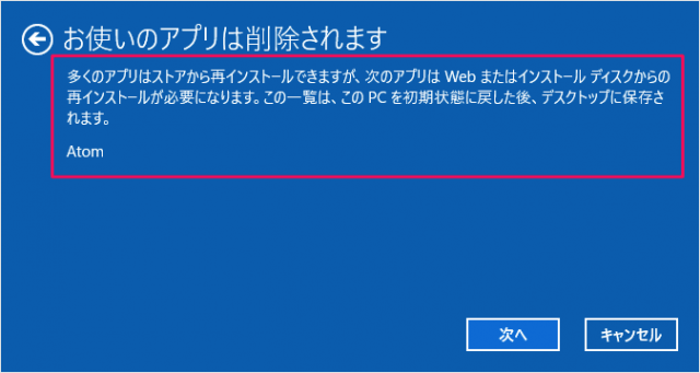 windows-10-recovery-06