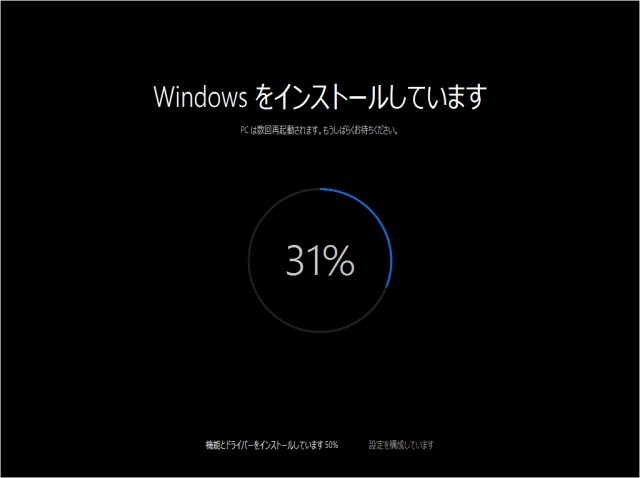 windows-10-recovery-10