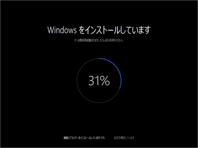 windows-10-recovery-10