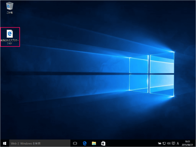 windows-10-recovery-12