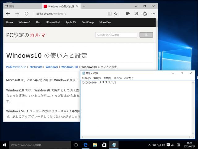 windows-10-scroll-inactive-windows-01