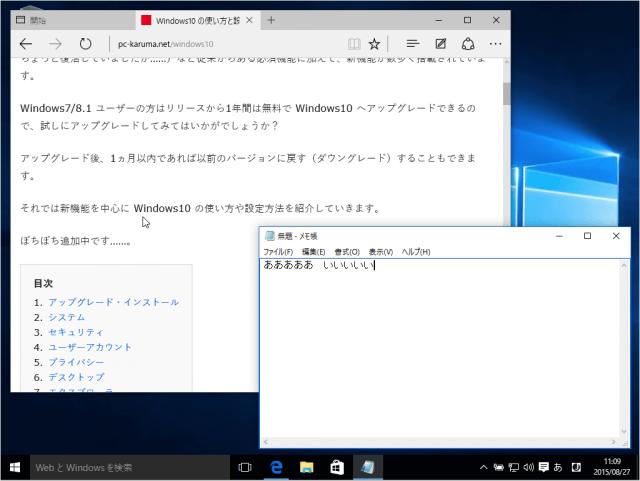 windows-10-scroll-inactive-windows-03