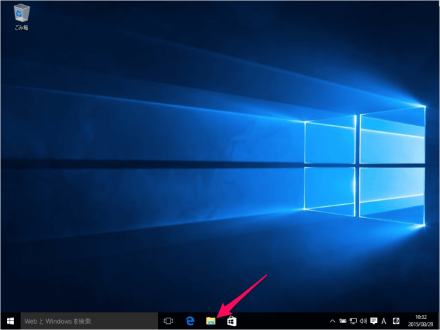 windows-10-show-explorer-file-name-extension-02