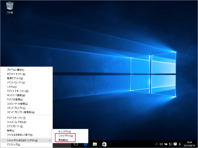 windows-10-shutdown-reboot-05