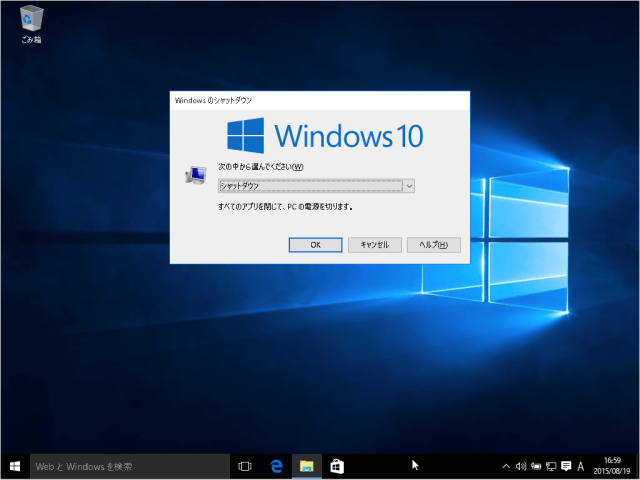 windows-10-shutdown-reboot-06