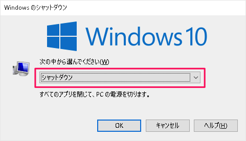 windows-10-shutdown-reboot-07