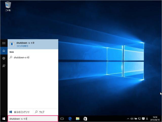 windows-10-shutdown-reboot-10