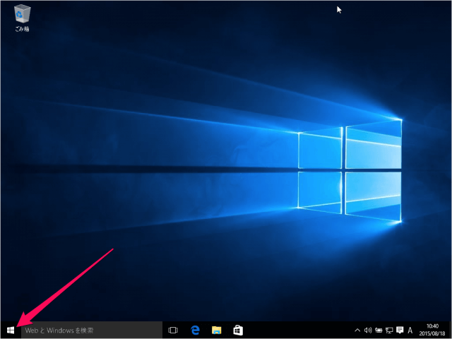 windows-10-start-menu-start-screen-customize-01