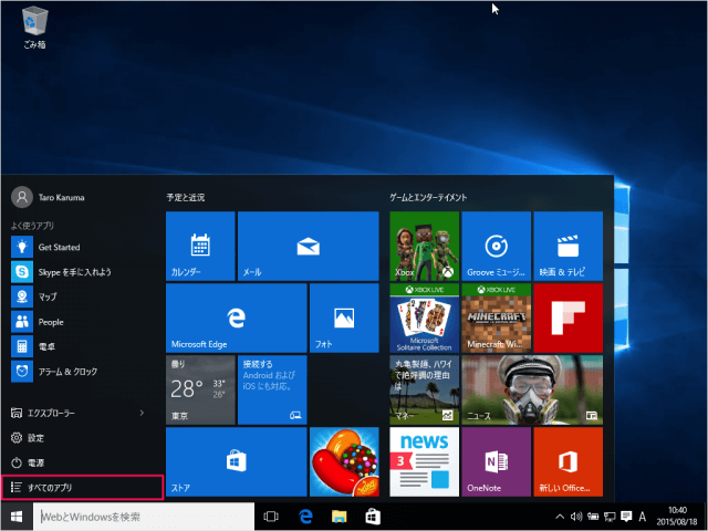 windows-10-start-menu-start-screen-customize-03