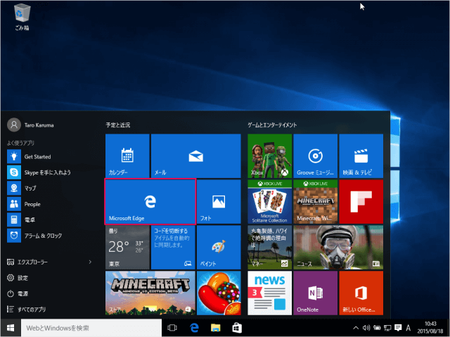 windows-10-start-menu-start-screen-customize-09