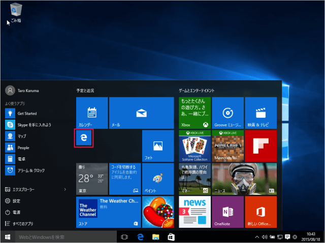 windows-10-start-menu-start-screen-customize-11