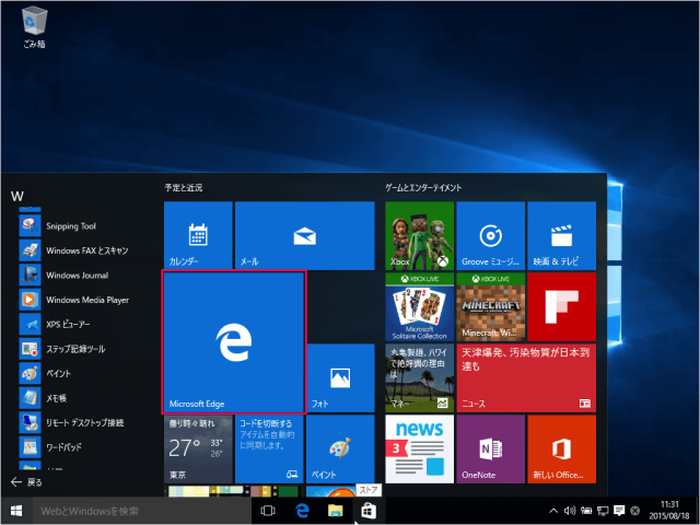 windows-10-start-menu-start-screen-customize-14