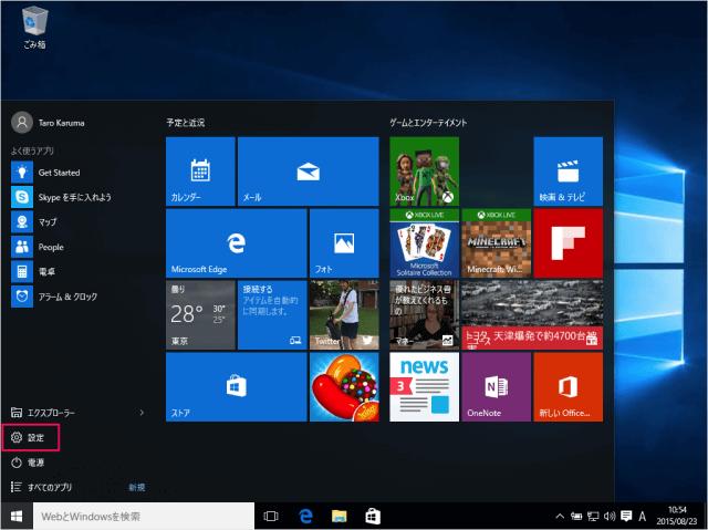 windows-10-storage-spaces-01