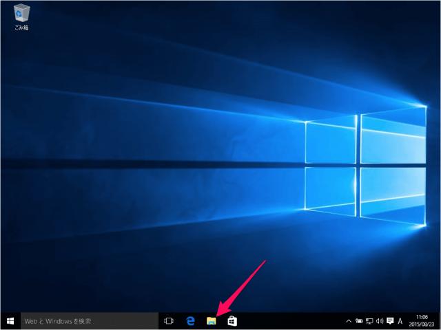 windows-10-storage-spaces-07