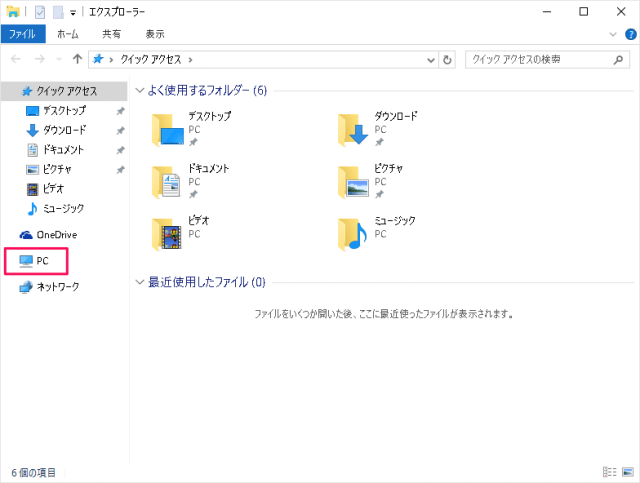windows-10-storage-spaces-08
