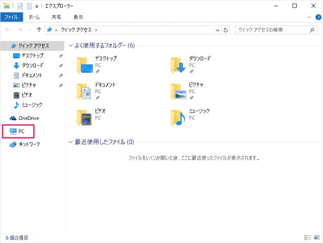 windows-10-storage-spaces-08