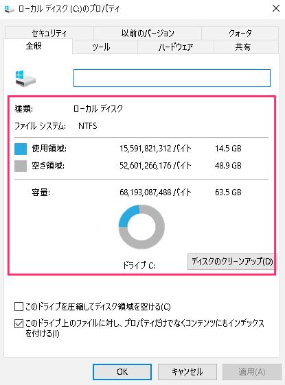 windows-10-storage-spaces-11