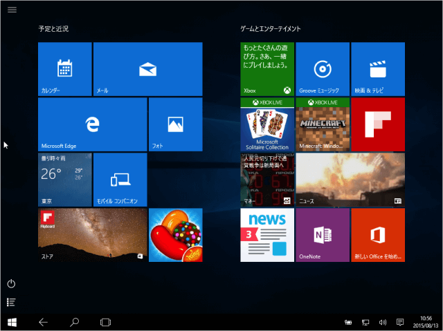 windows-10-switch-desktop-tablet-mode-05