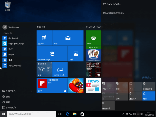 windows-10-switch-desktop-tablet-mode-08
