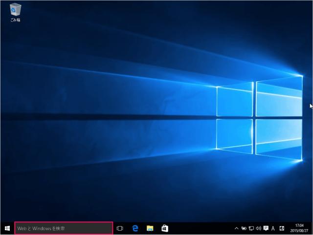 windows-10-system-restore-01