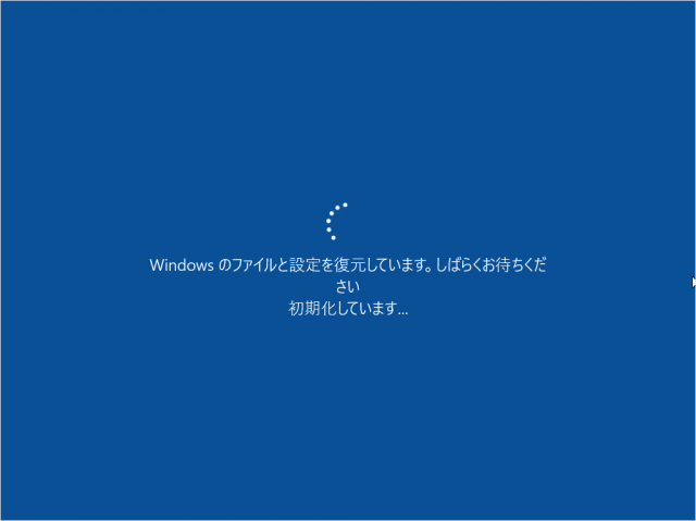 windows-10-system-restore-12