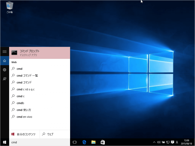 windows-10-taskbar-search-box-icon-02
