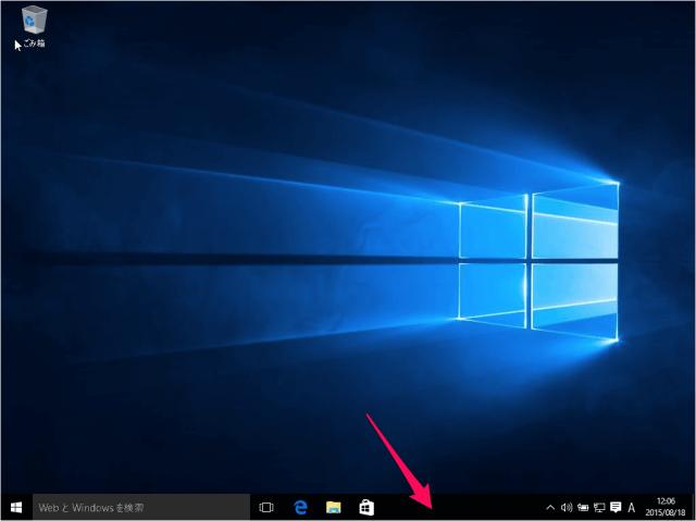 windows-10-taskbar-search-box-icon-03