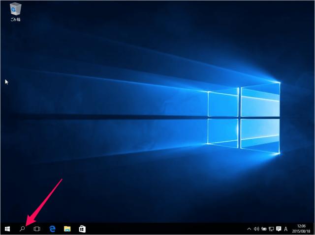 windows-10-taskbar-search-box-icon-07