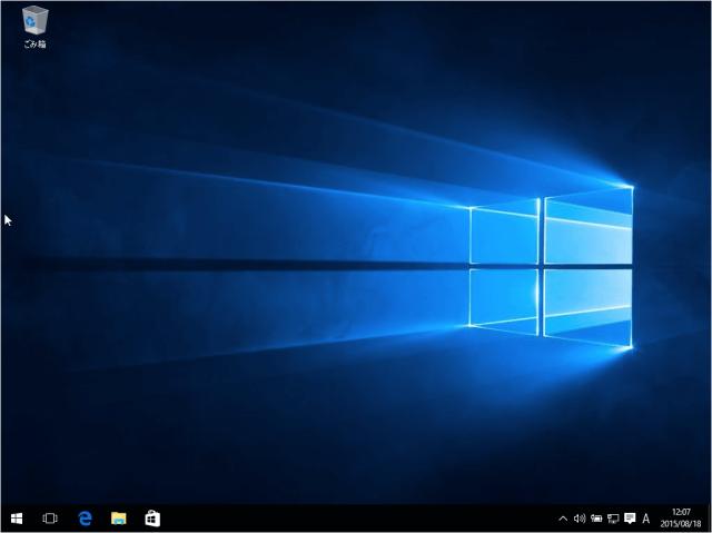 windows-10-taskbar-search-box-icon-10
