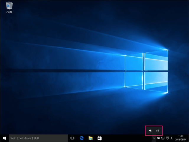 windows-10-taskbar-system-icon-02