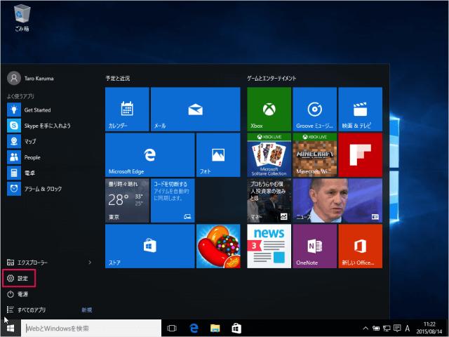 windows-10-taskbar-system-icon-04