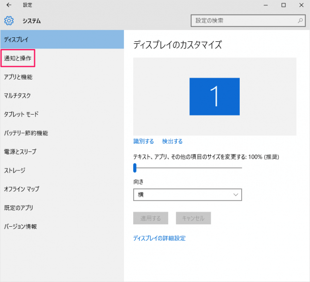 windows-10-taskbar-system-icon-06
