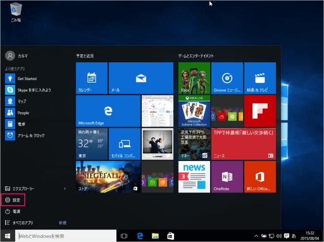 windows10-32bit-64bit-check-01