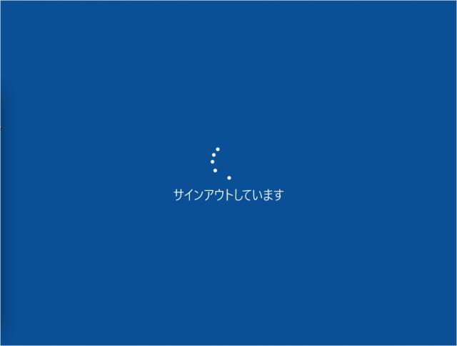 windows10-change-text-size-06