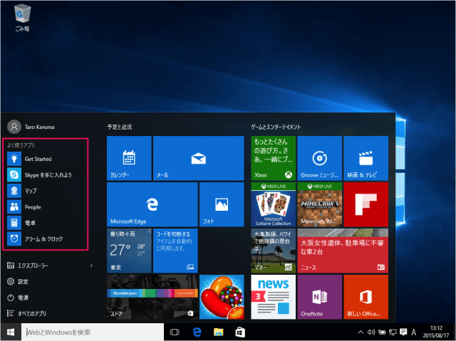 windows10-change-text-size-09