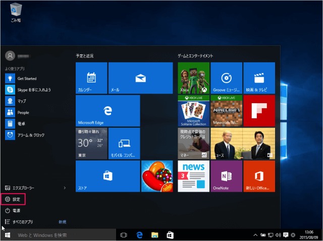 windows10-change-user-account-type-01